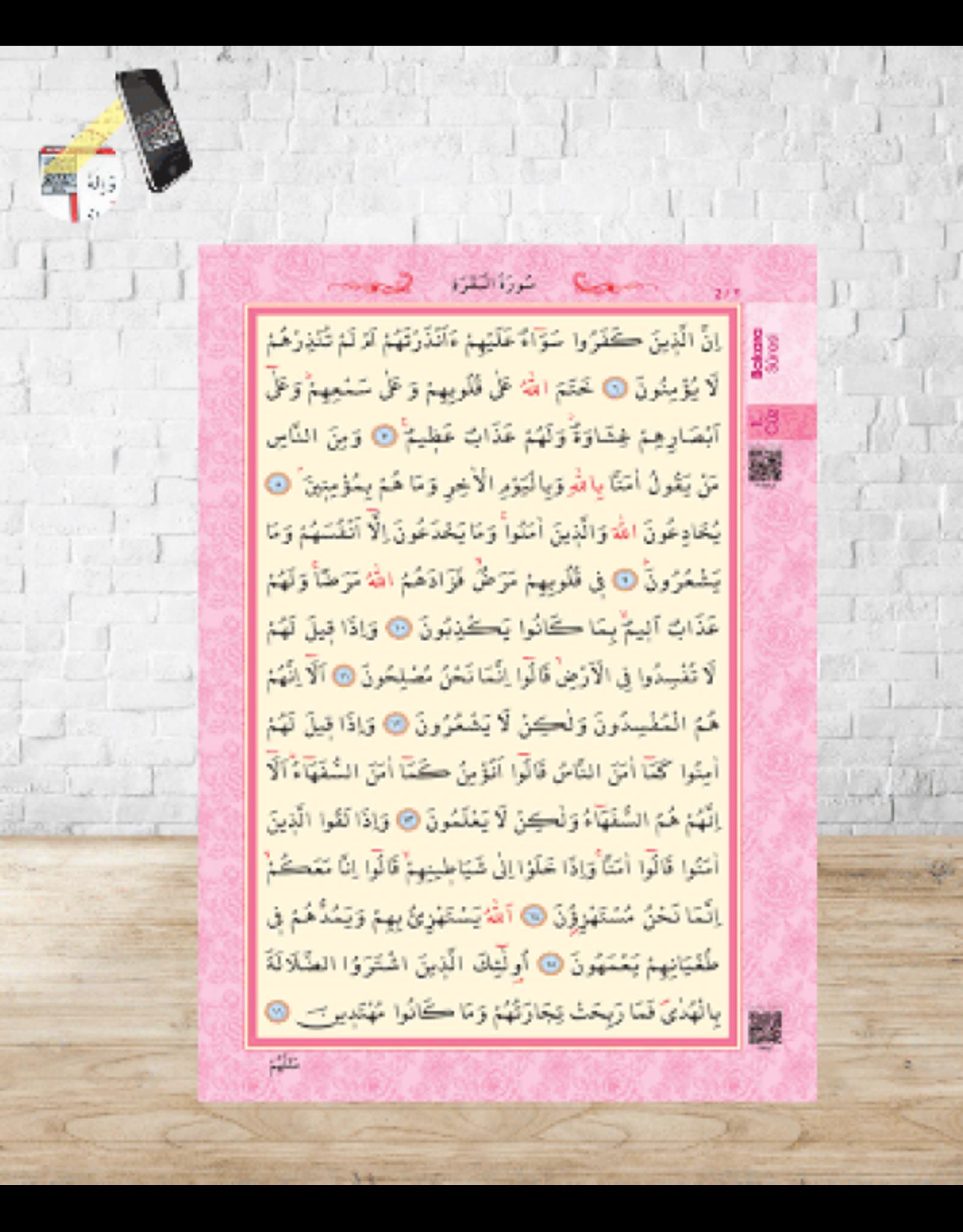 Kur'an-ı Kerim Rahle Boy Pembe Renk
