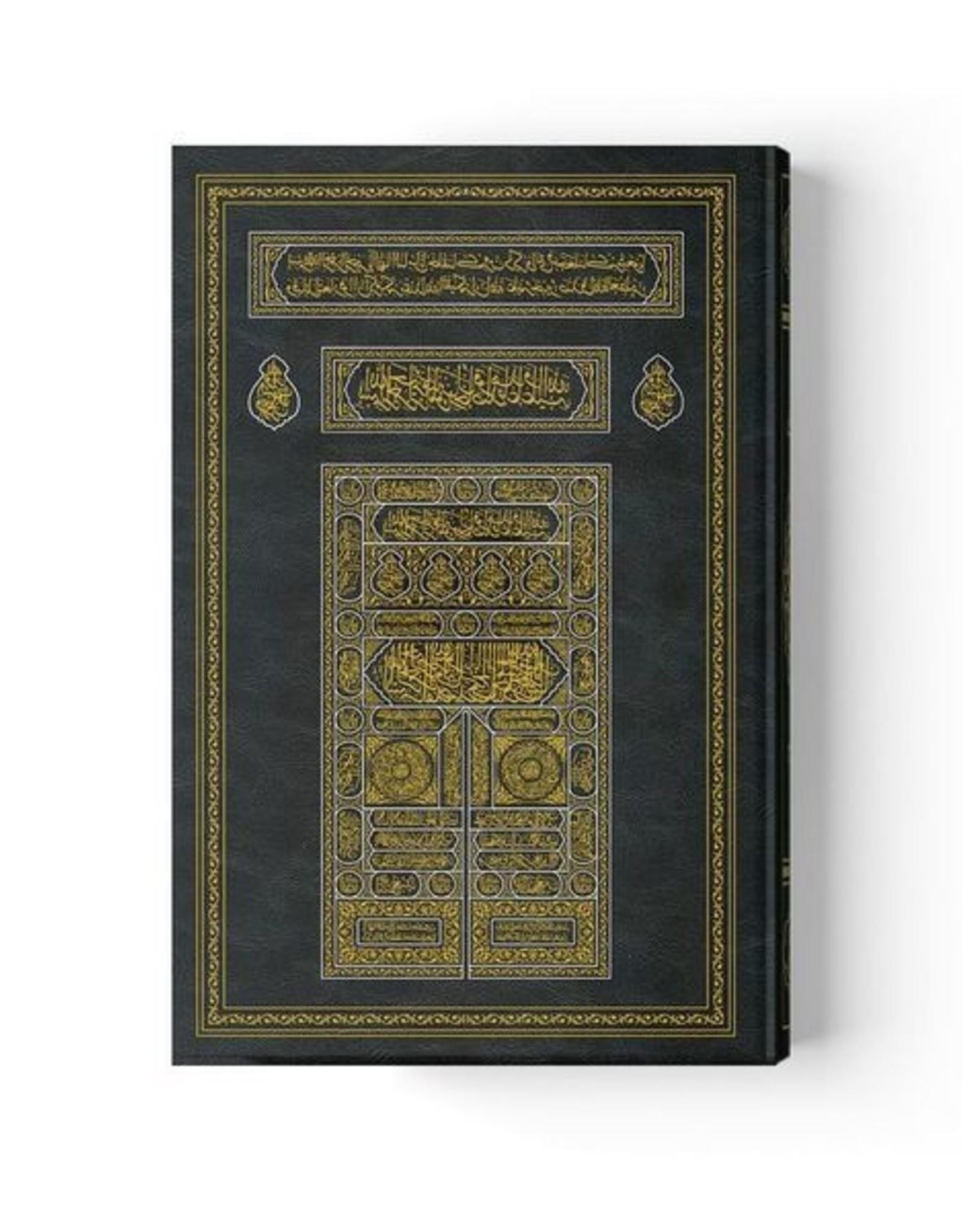 Rahle Boy Kur'an-ı Kerim Kabe Ciltli