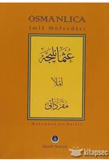 Osmanlıca Imla Müfredatı