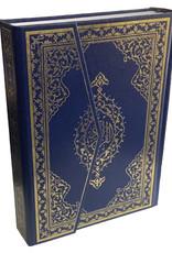 Orta Boy Kur'an-ı Kerim Bilgisayar Hatlı