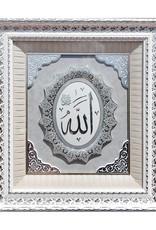 Schilderij Allah