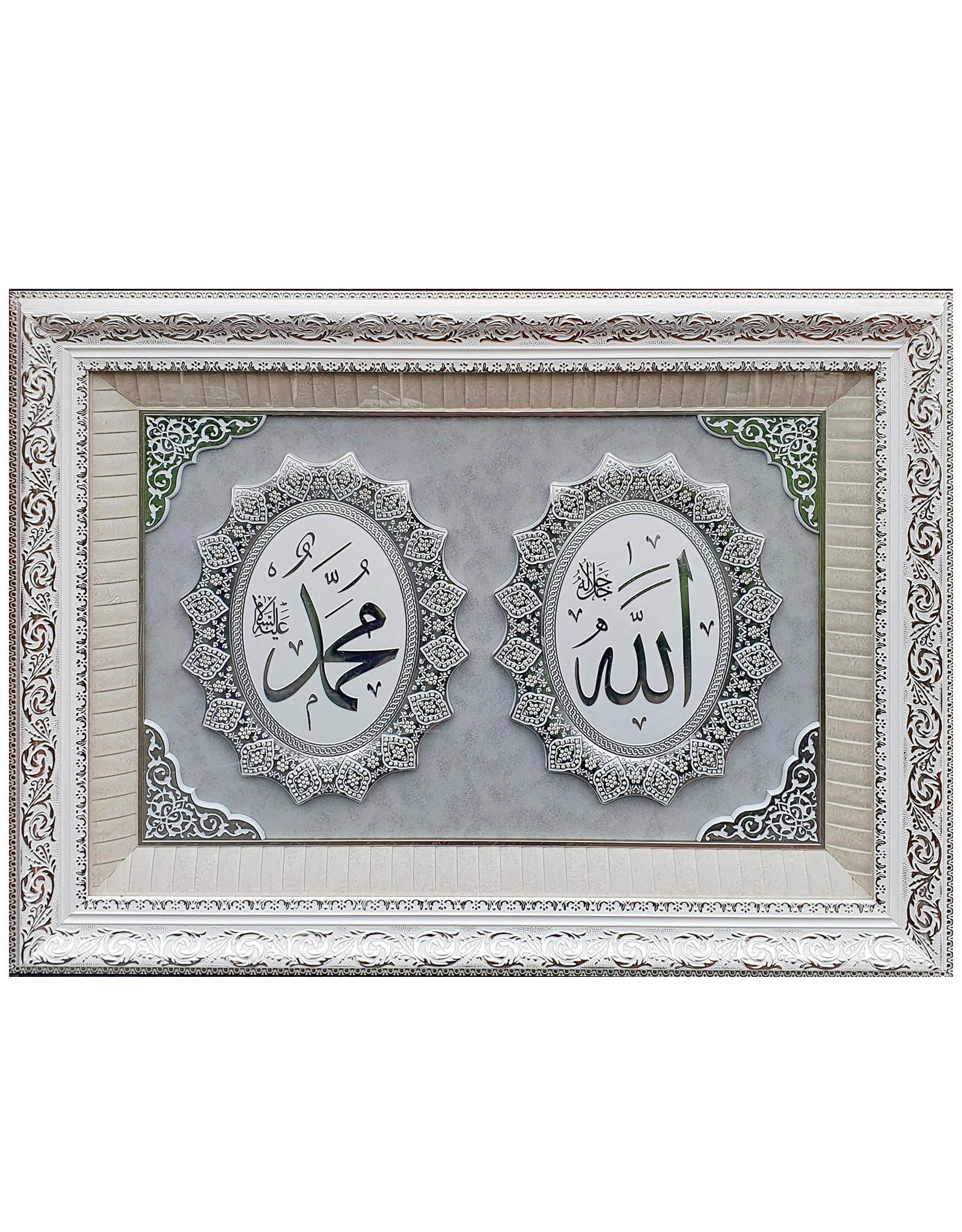Schilderij Allah, Muhammed (grijs)