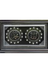 Schilderij Allah, Muhammed