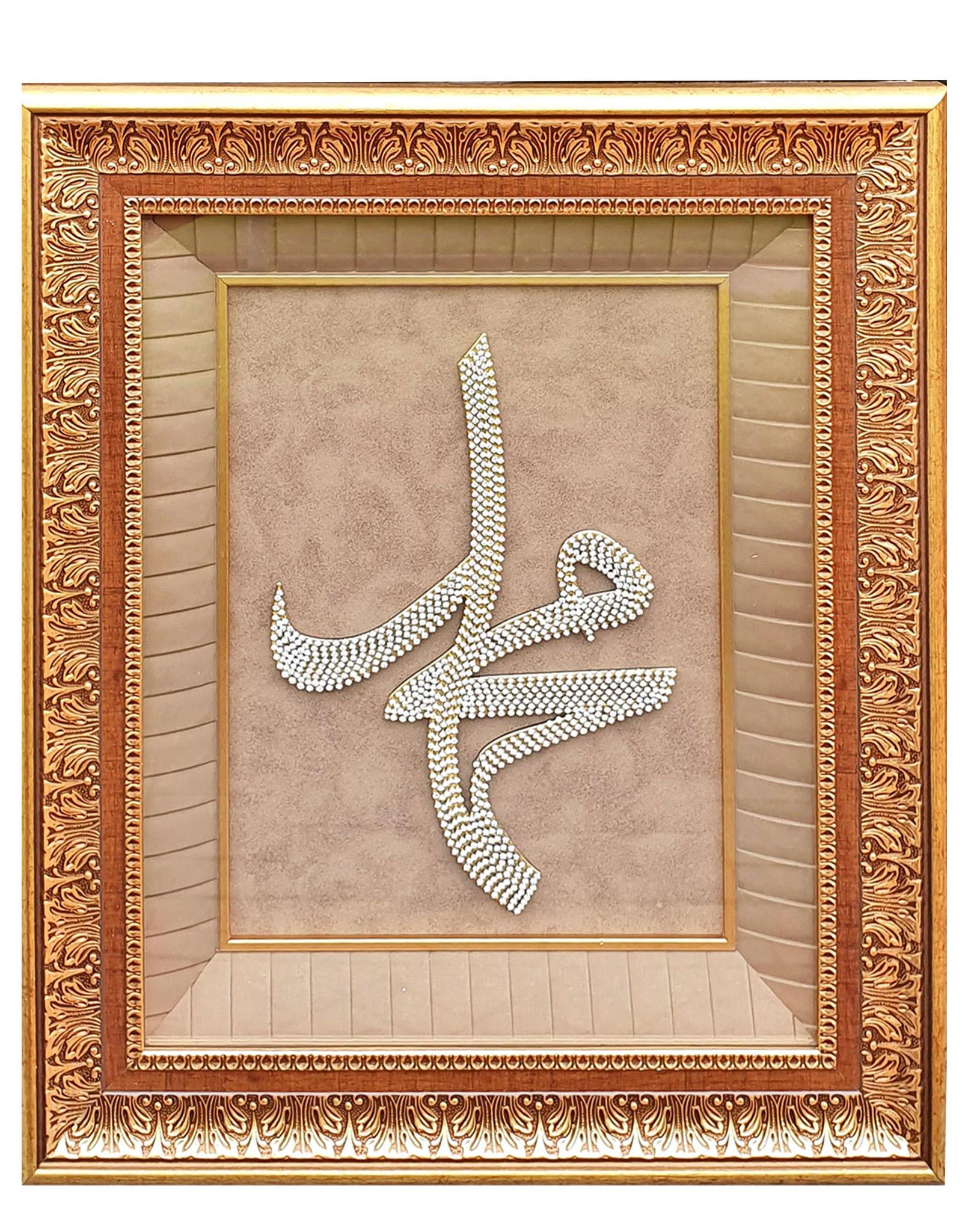 Tablo Altın Renk Muhammed S.A.V