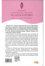 Ehli Beyt Ilk Müslüman ve Ilk Zevce Hz. Hatice-i Kübra