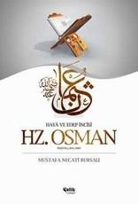 Haya ve Edep Incisi Hz. Osman