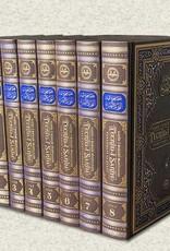 Sahih-i Buhari Muhtasarı Tecrid-i Sarih (Tercümesi ve Şerhi)