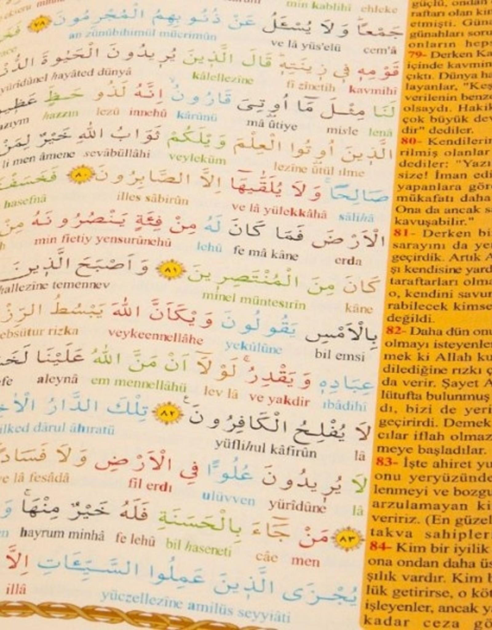 Üçlü Kur'anı Kerim Meali Cami Boy