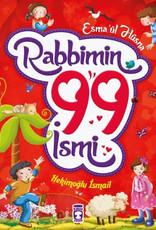 Esma'ül Hüsna Rabbimin 99 Ismi