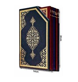 Kur'an-ı Kerim Beşli Cüz Küçük  Boy