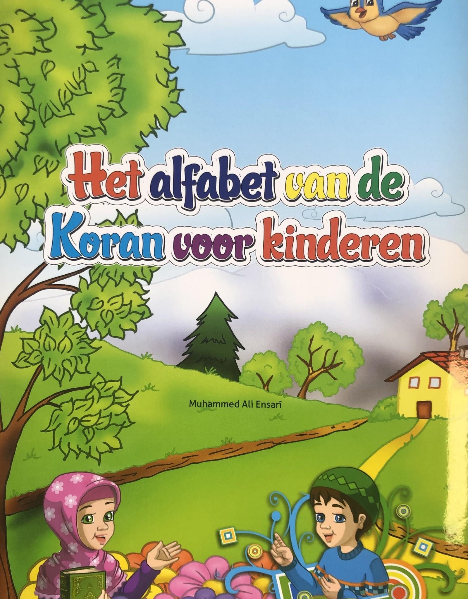 Het Alfabet van de Koran voor Kinderen