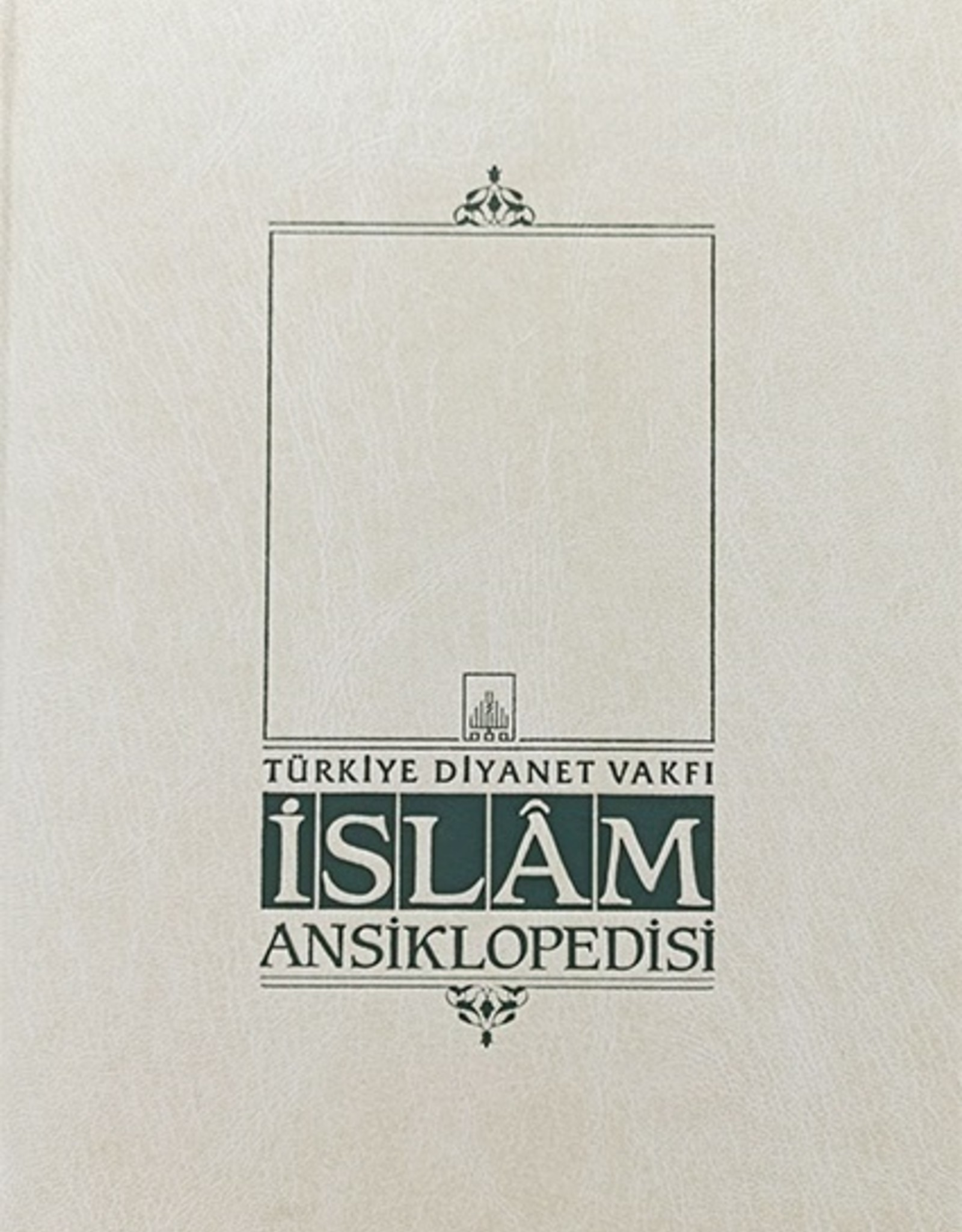 Islam Ansiklopedisi  2. Cilt