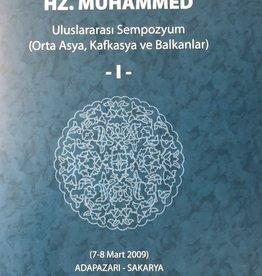 Kültür Coğrafyamızda Hz. Muhammed (1.Cilt)