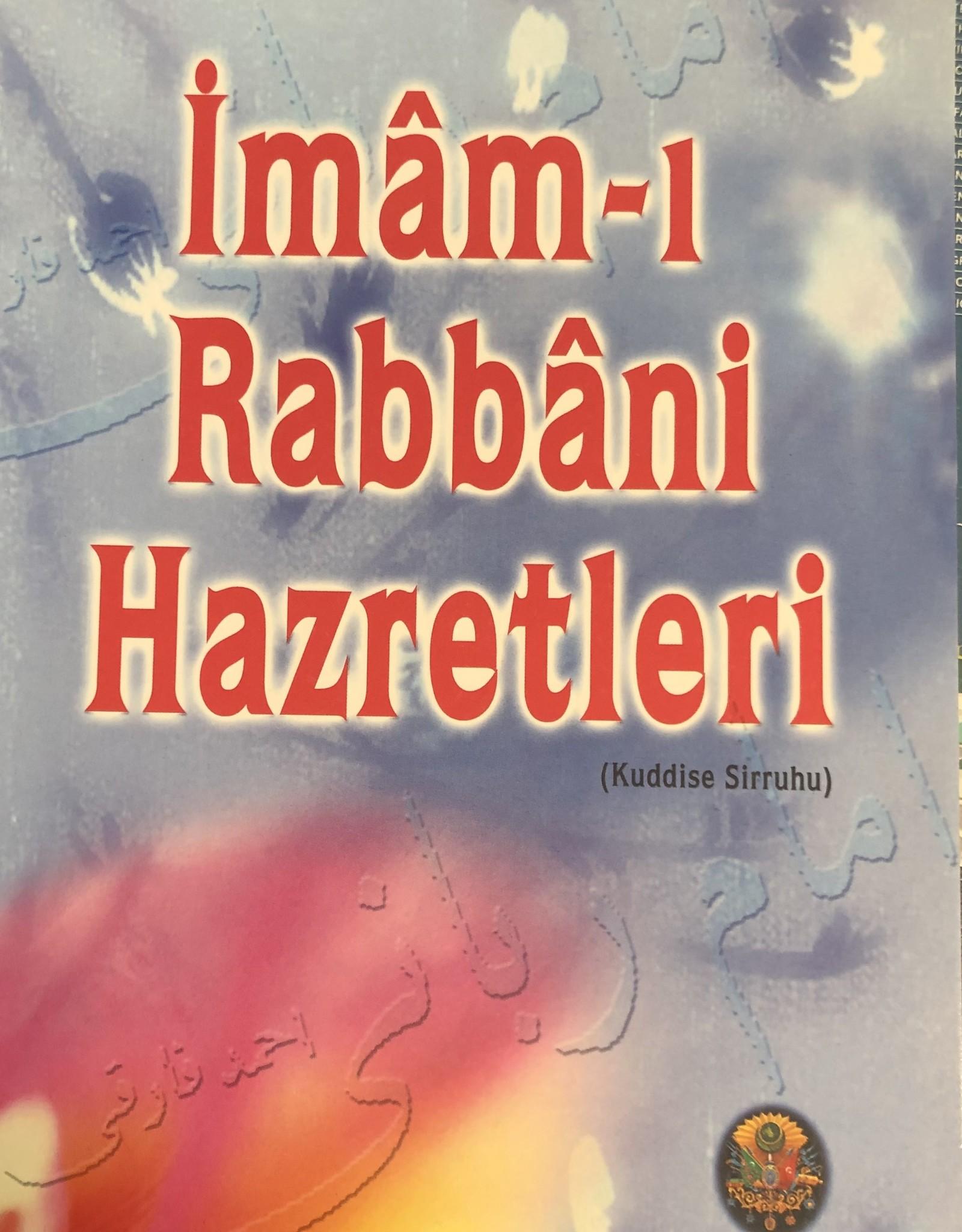 Imami Rabbani Hazretleri