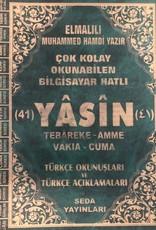 Seda Yasin Rahle Plastik
