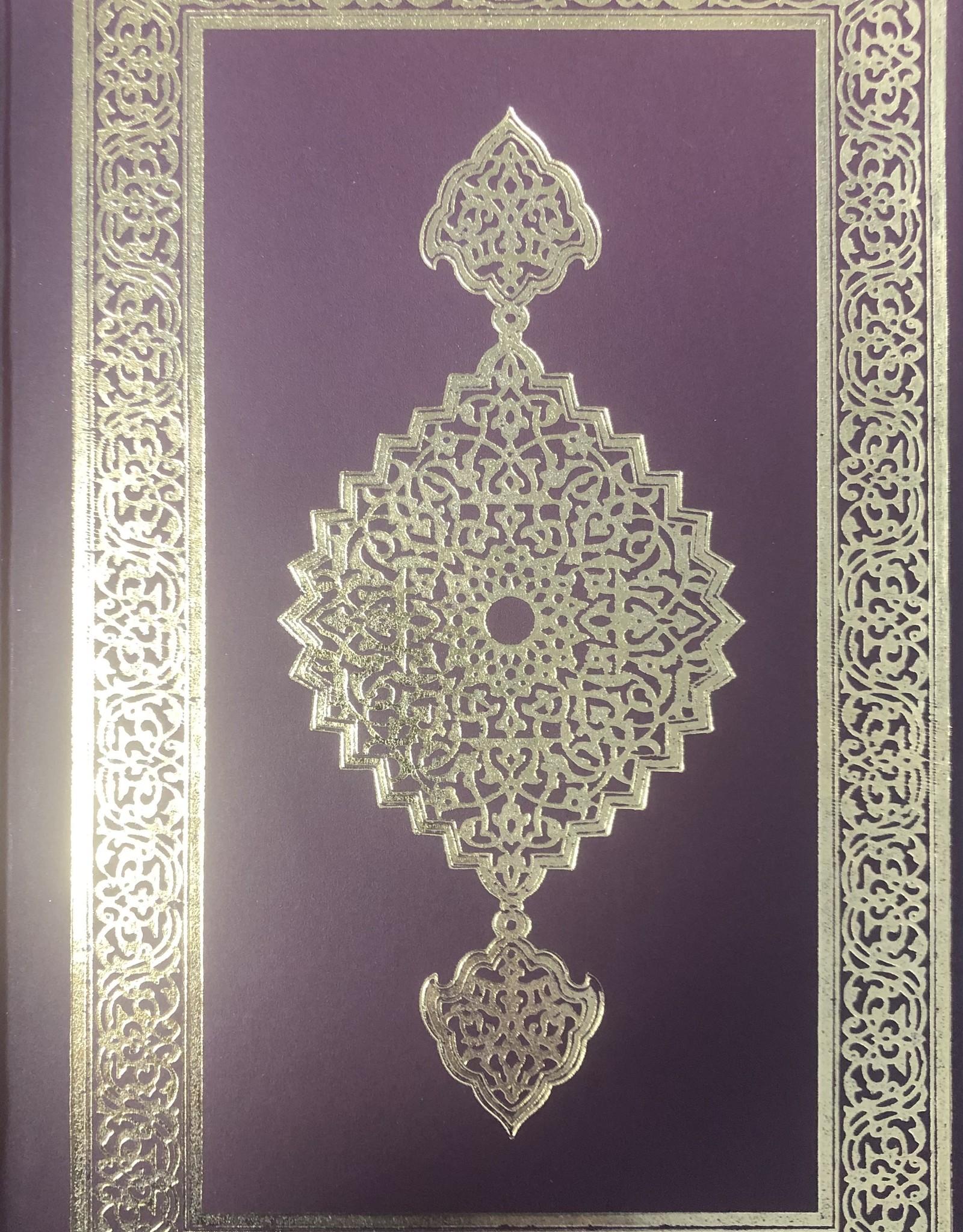 Kur'an-ı Kerim Hafız  Boy Aliyyül Kari Tarzı