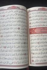 Kur'an-ı Kerim Çanta Boy Bilgisayar Hatlı