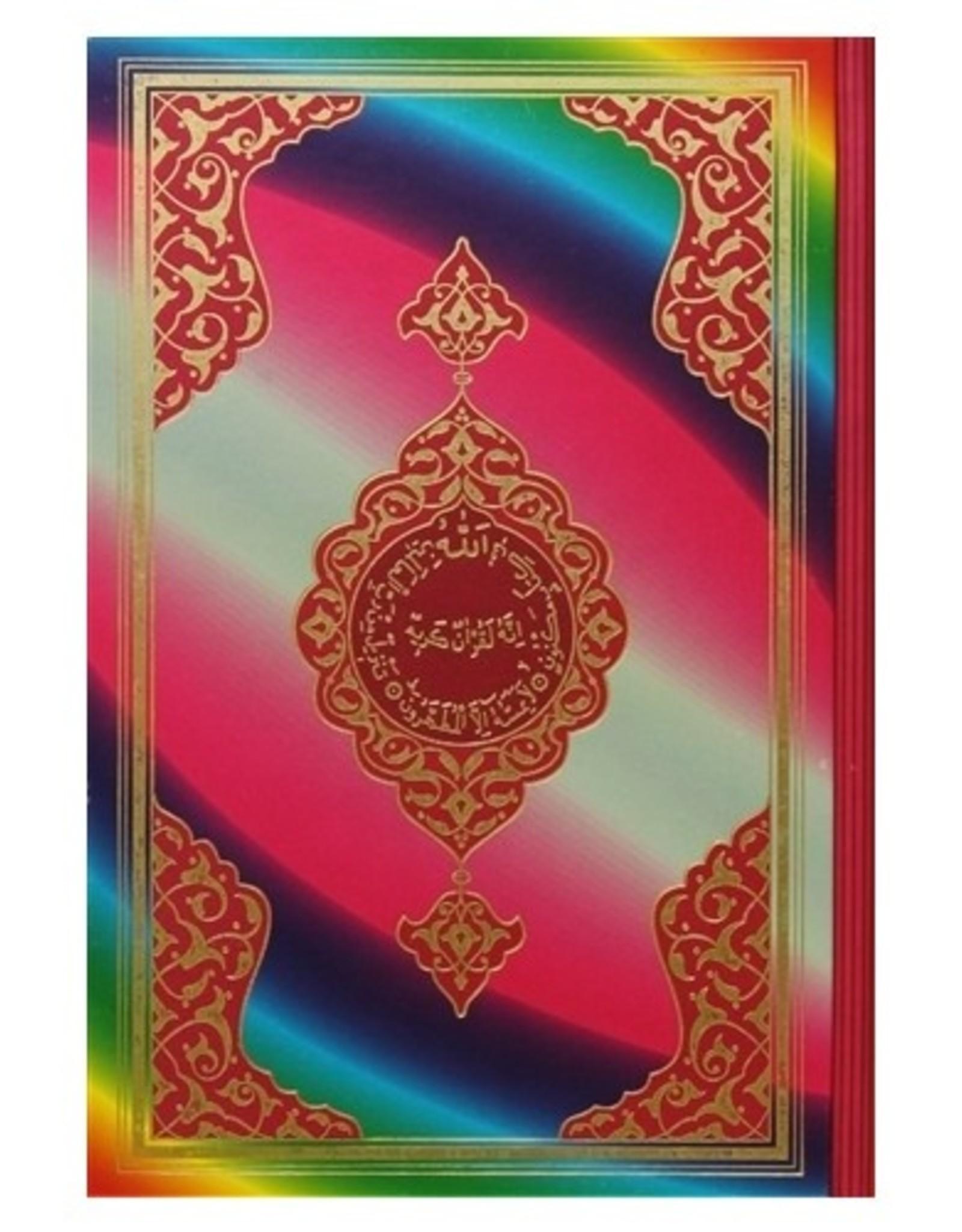 Kur'an-ı Kerim Orta Boy Gökkuşağı