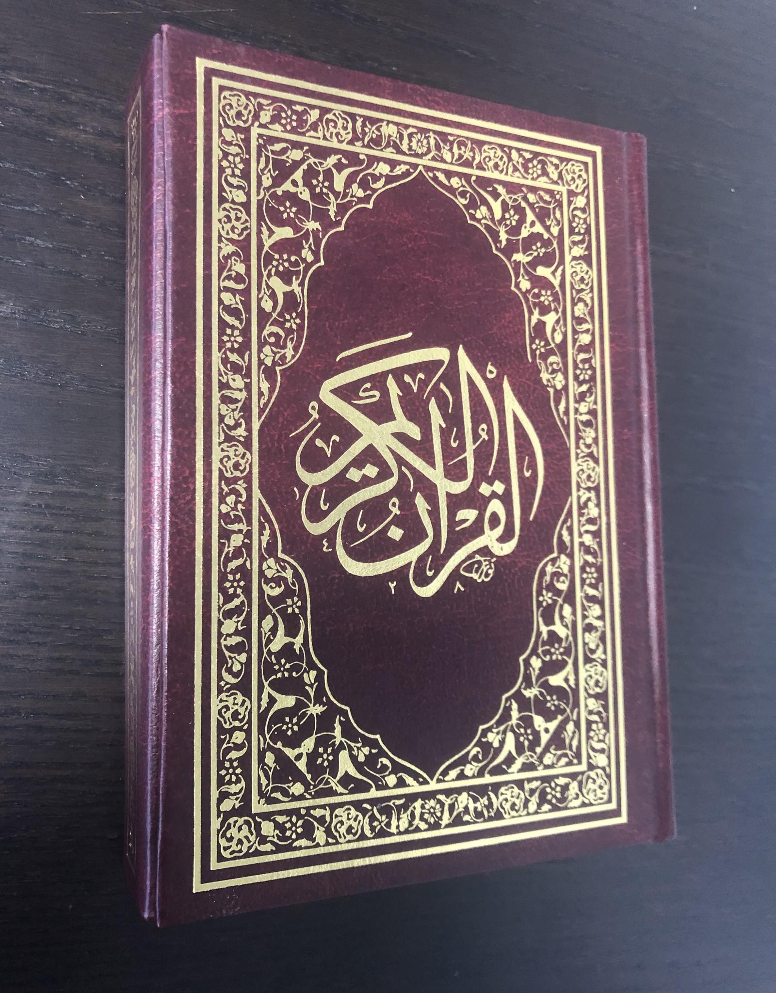 Kur'an-ı Kerim Hafız  Boy Bilgisayar Hatlı