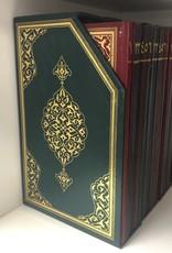 Kur'an-ı Kerim Beşli Cüz Rahle Boy