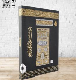 Kur'anı Kerim Rahle Boy Siyah Kabe Desenli