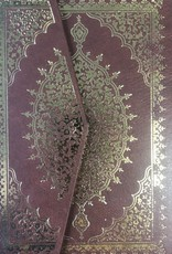 Kur'an-ı Kerim Küçük  Boy Hafız Osman Hattı