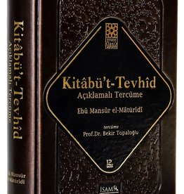 Kitabüt Tevhid Açıklamalı Tercüme Ciltli