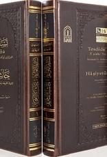 Tesdidül Kavaid fi Şerhi Tecridil Akaid I II Prestij