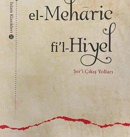 el-Meharic Fil Hiyel