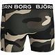 Bjorn Borg Ondergoed Bjorn Borg 9999-1681-90011