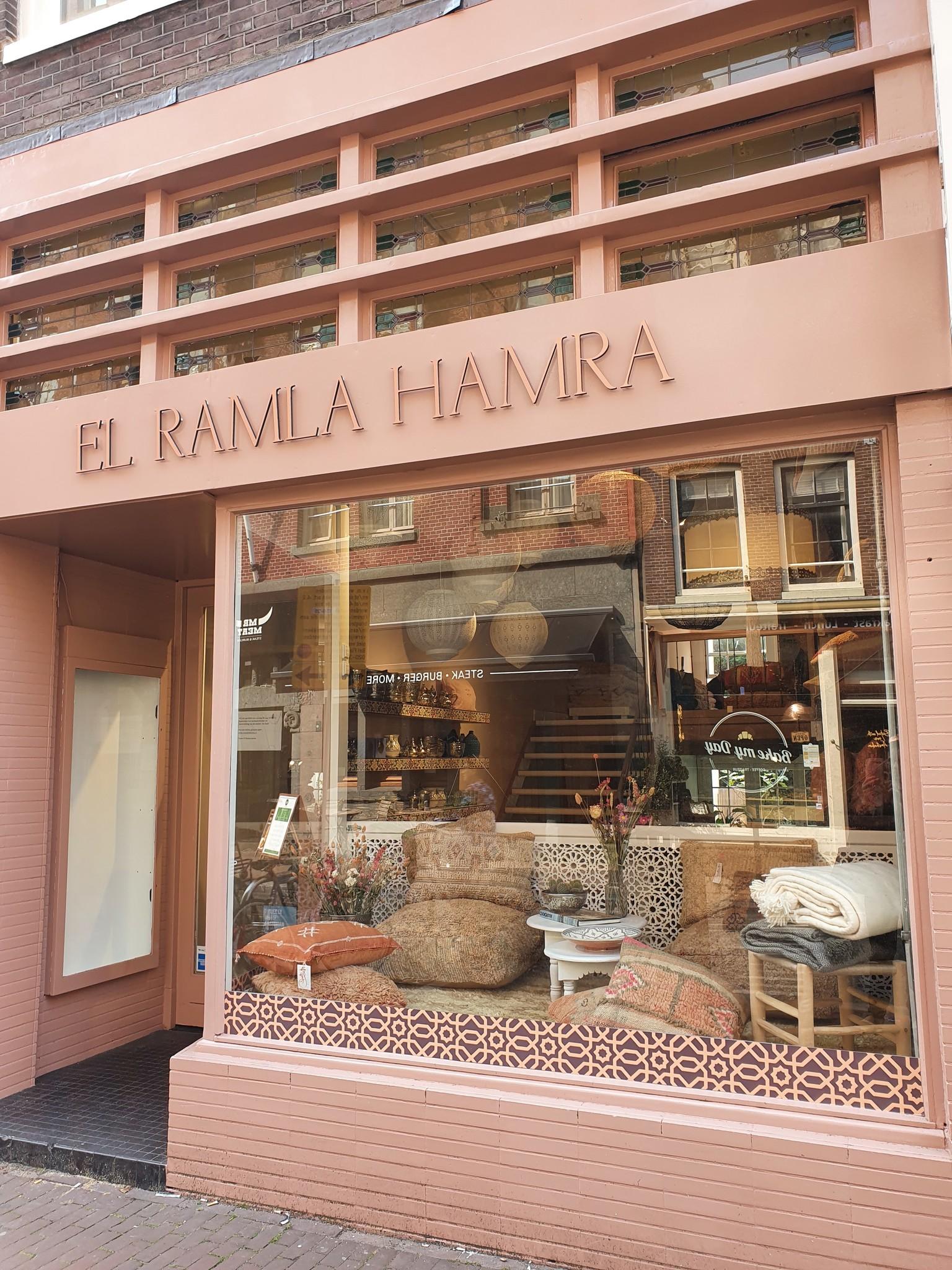 Store El Ramla Hamra