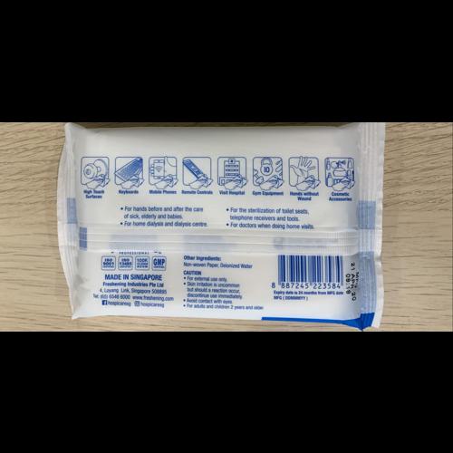 HospiCare Alcohol wipes - 10 pieces