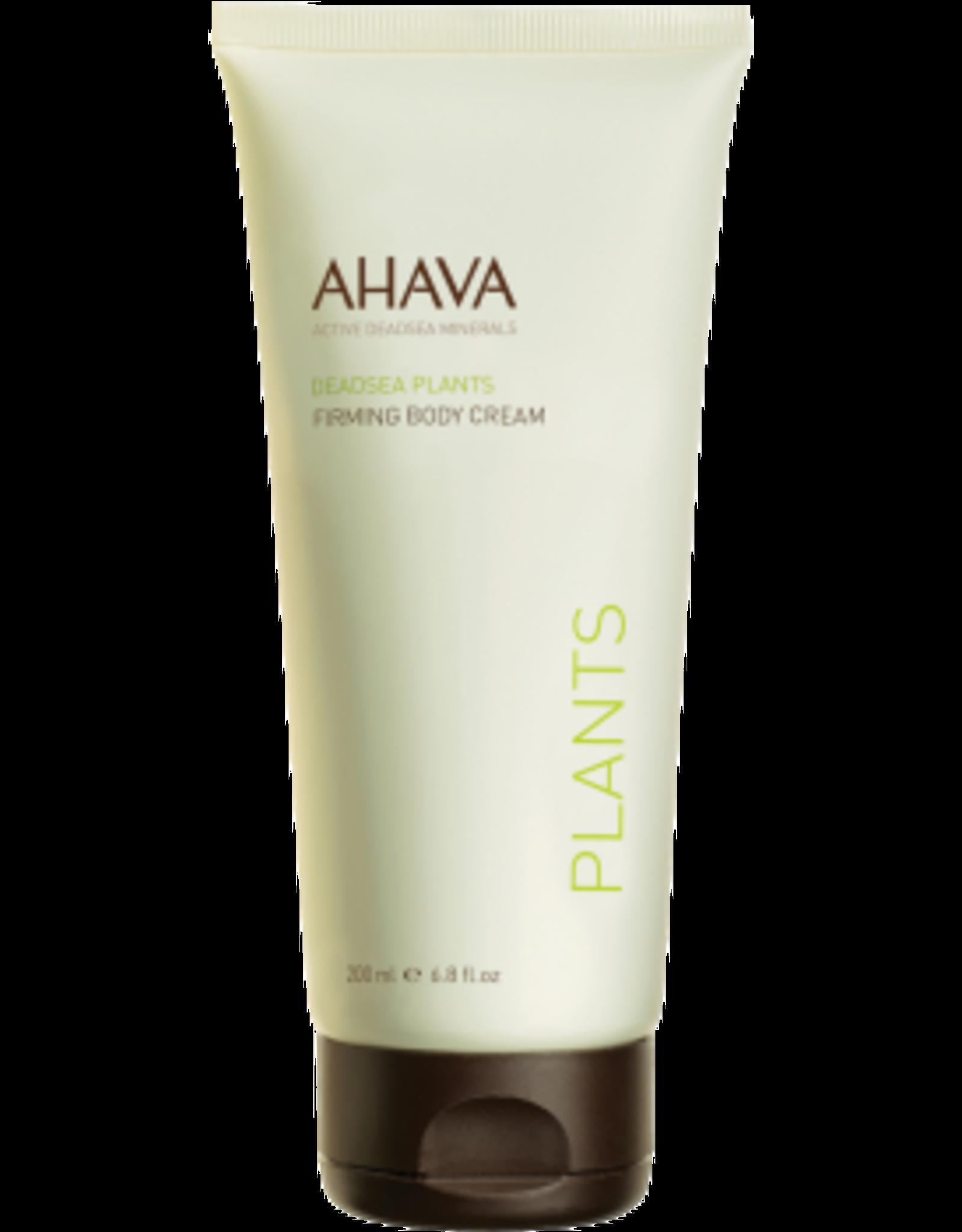 AHAVA firming body cream 200ml