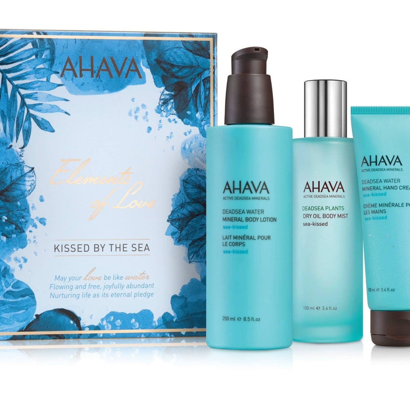 AHAVA Kissed by the sea holiday 2017