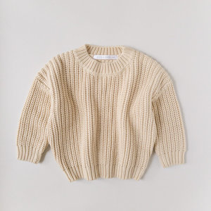 Kids of April Chunky Sweater - Almond