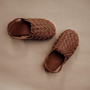 Bali Sandals Woven Leather Mules - Cognac KID