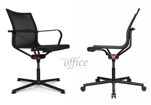 Wagner D1 Office chaise de design