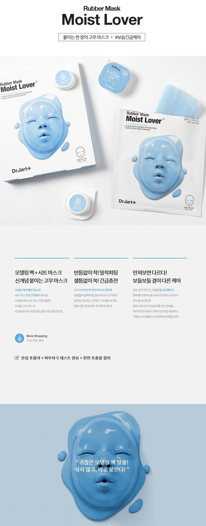 Rubber Mask Moist Lover-2