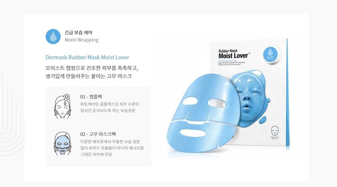 Rubber Mask Moist Lover-4