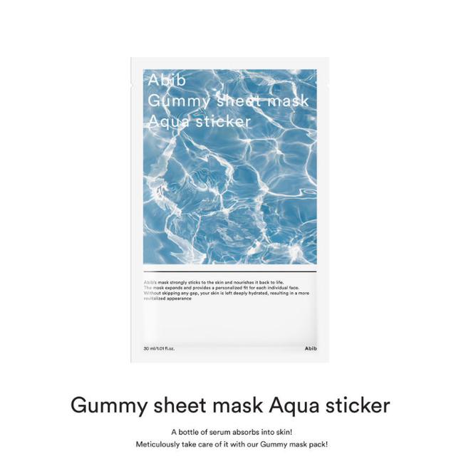 Gummy Sheet Mask Aqua Sticker-2