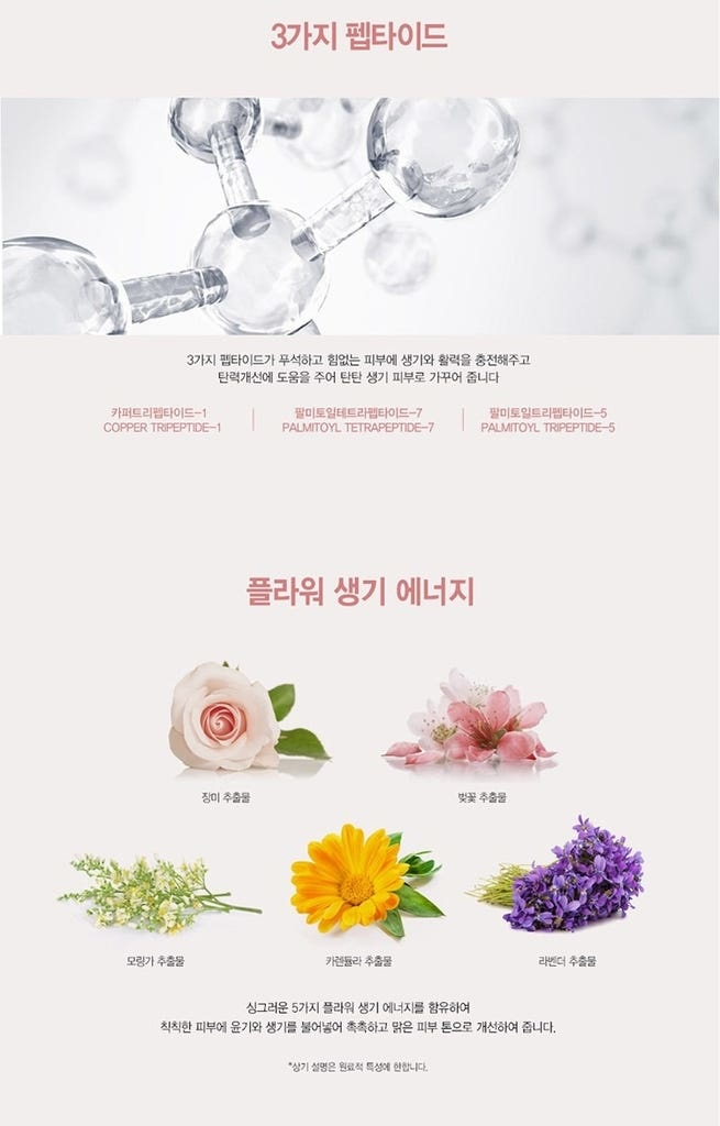 Glow Luminous Flower Firming Mask-6