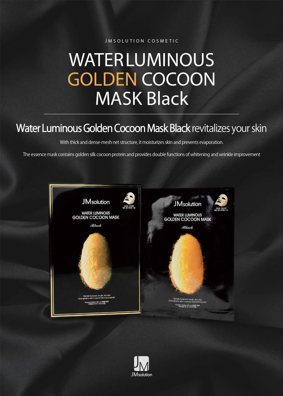 Water Luminous Golden Cocoon Mask Black-3