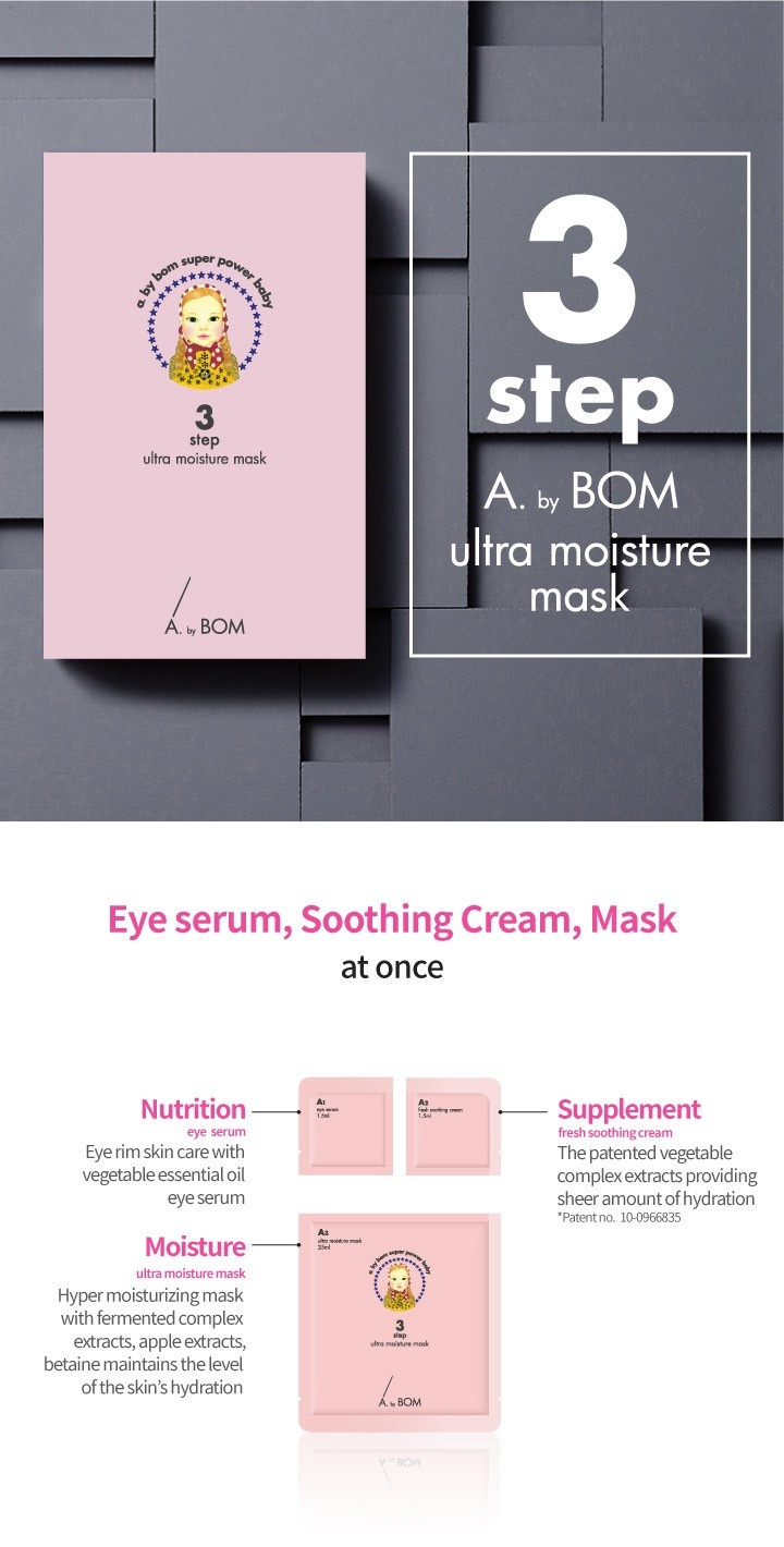 Ultra Moisture Mask-2
