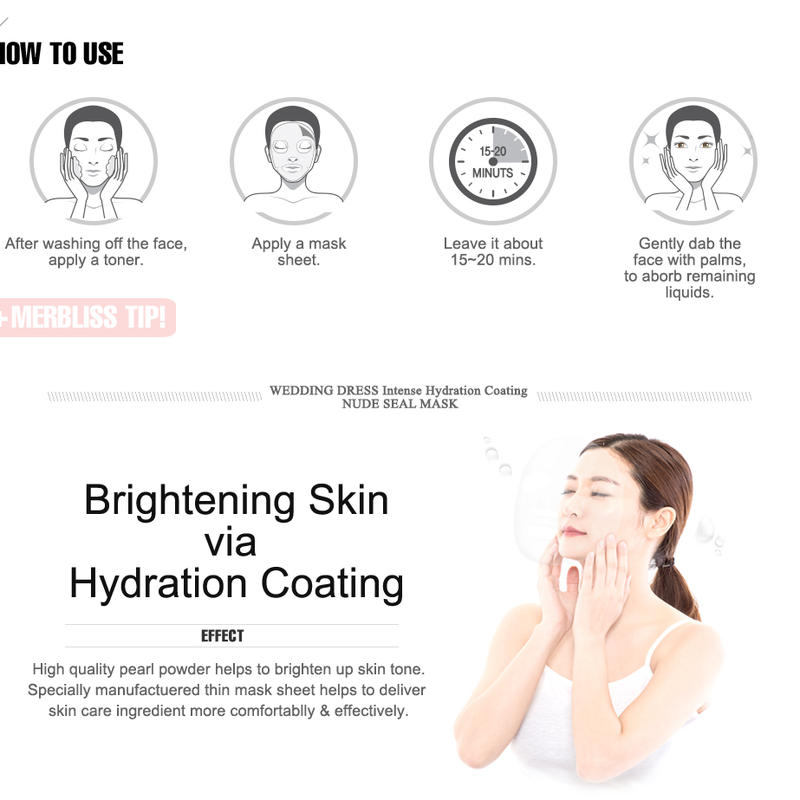 Wedding Dress Intense Hydration Coating Nude Seal Mask-5