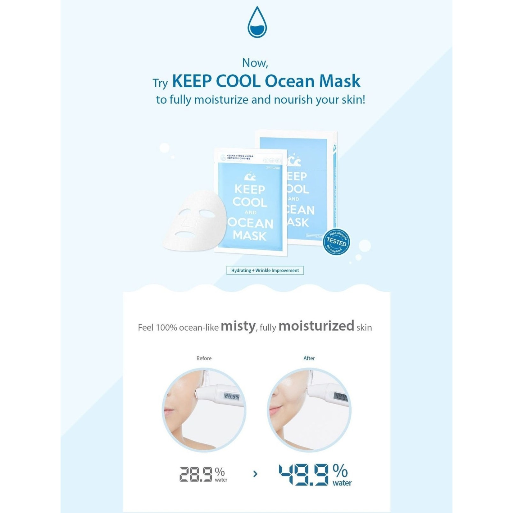 KEEP COOL Ocean Intensive Hydrating Mask