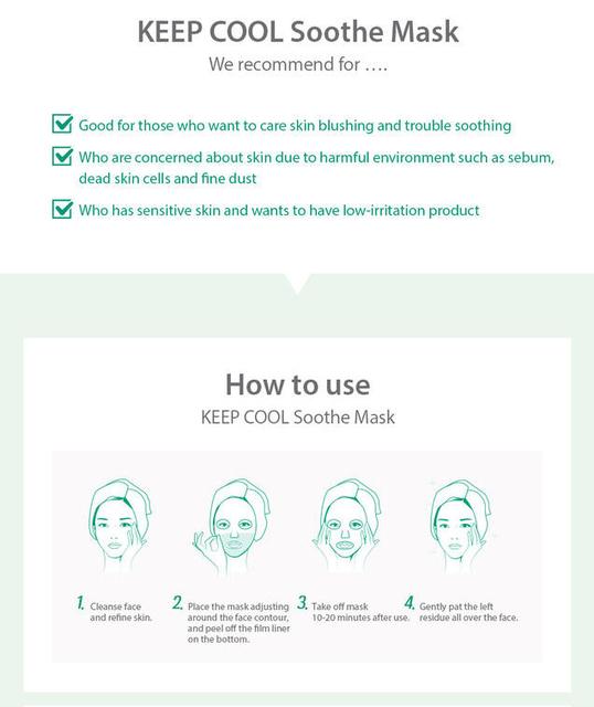 Soothe Intensive Calming Mask-5