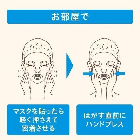 Biore Tegotae Sheet Mask-4