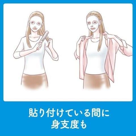 Biore Tegotae Sheet Mask-5