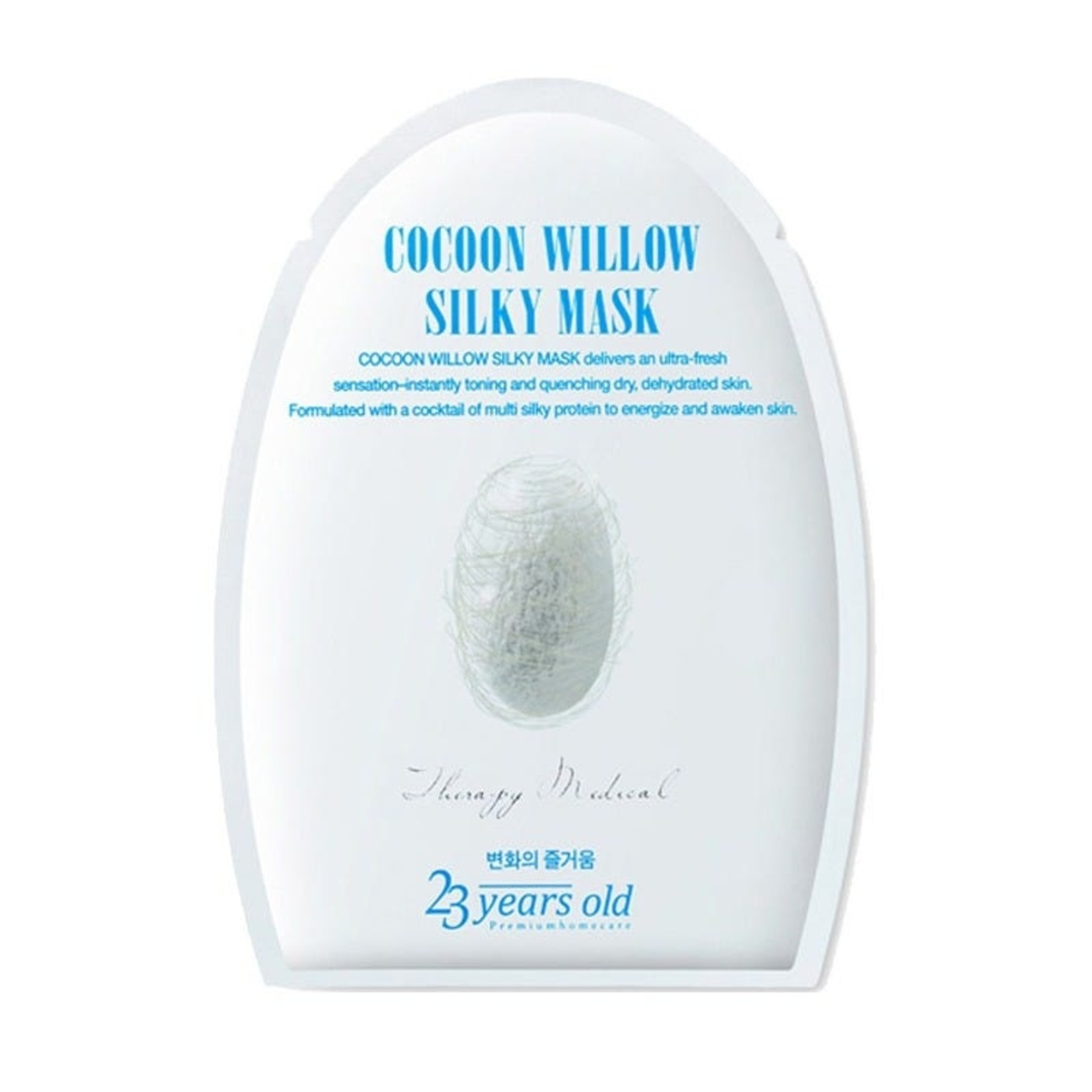 23 Years Old Cocoon Willow Silky Maske