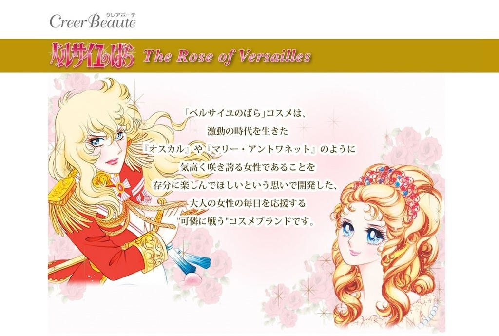 The Rose Of Versailles Face Mask Oscar & Rosalie Gold Nourishing-2